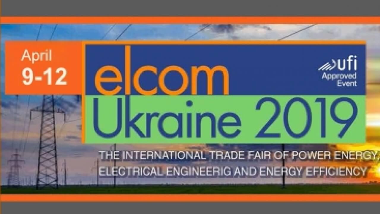 Elcom Ukraine 2019